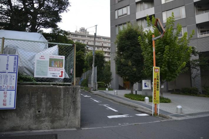 最初の角(駐車場角看板目印)を左に入り短い坂 を上ります。